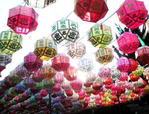 korean lanterns